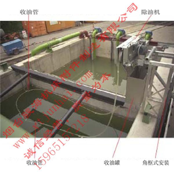 管式除油机废水处理现场