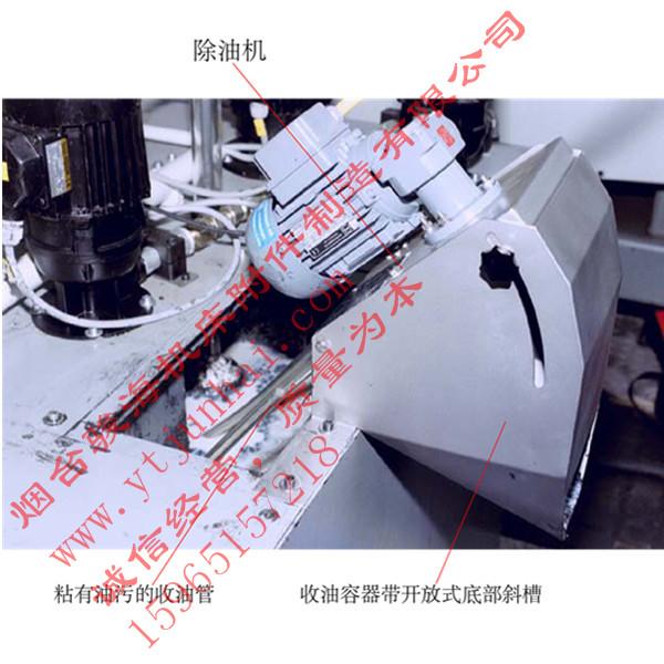 可调角度管式除油机