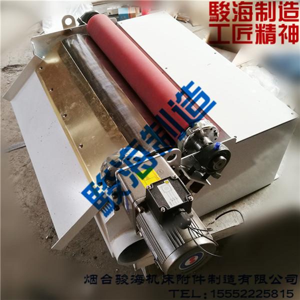 半磁型磁性分离器
